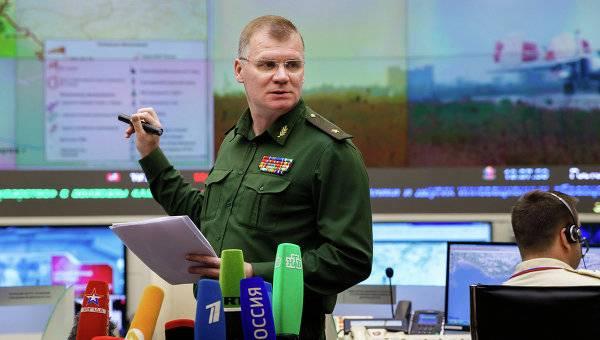 МО РФ: Заявления LifeNews о причинах крушения Ту-154 - бред и выдумка