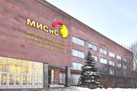 Русские учёные создали необычайный метаматериал сосвойствами «стелс»