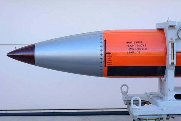 США намереваются провести контрольные испытания авиабомб B61-12