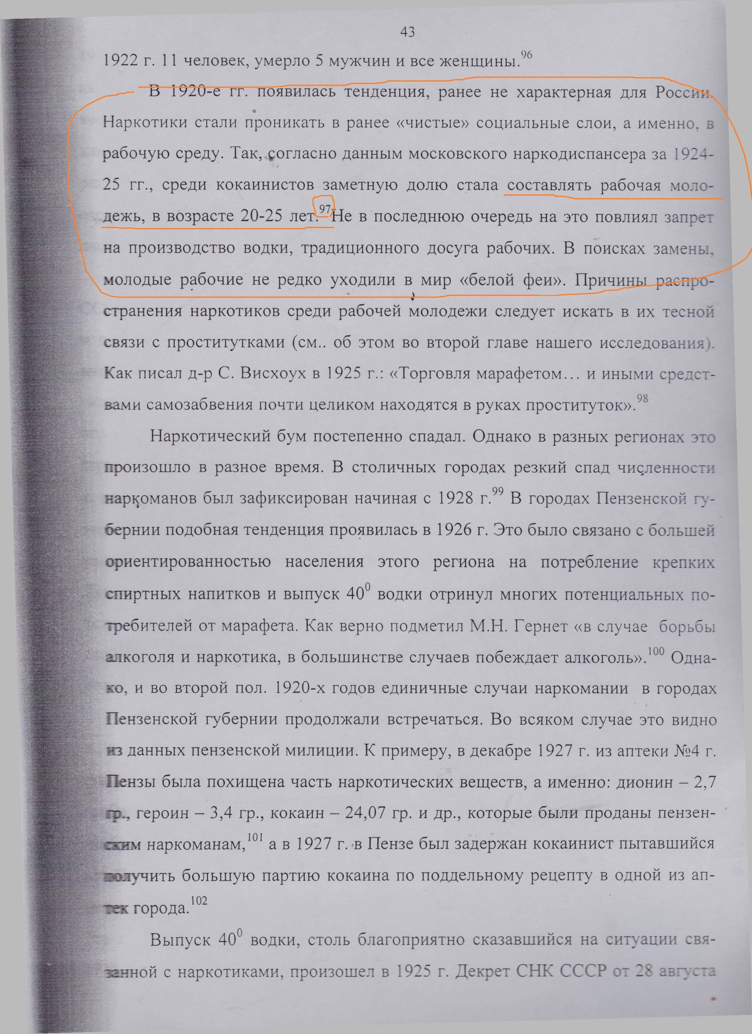 плюсы и минусы журнала мурзилка