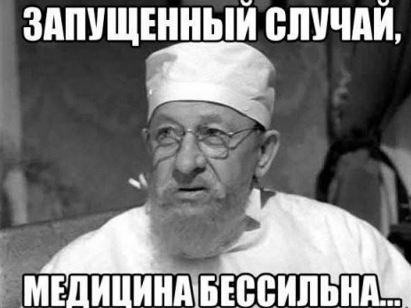 Некие силы собирают биологический материал россиян, - Путин - Цензор.НЕТ 1348
