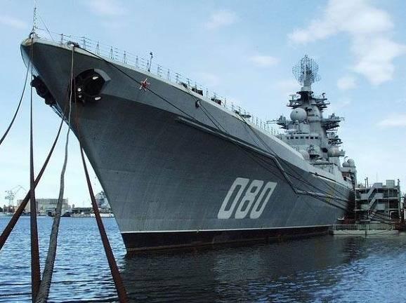 Ремонт крейсера «Адмирал Нахимов» продлится до 2020 года