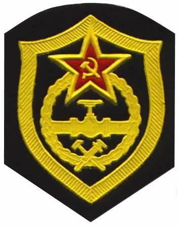 14 января – День трубопроводных войск
