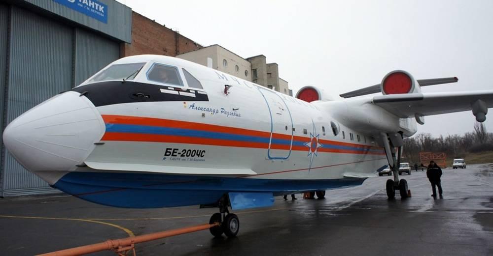 Ростовским спасателям передали 1-ый самолет-амфибию Бе-200ЧС