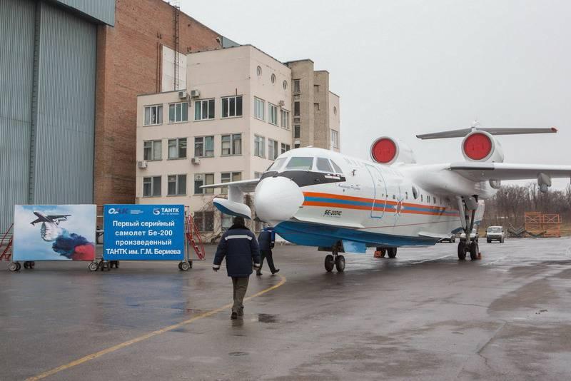 Российские спасатели получили первый Бе-200ЧС, собранный в Таганроге