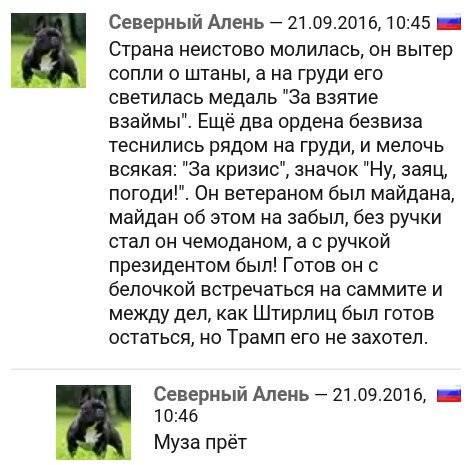 Украина_2017 1484315160_cs3pc8wweaa-sj2