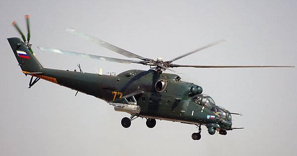 Ударные вертолеты российских ВКС в Сирии