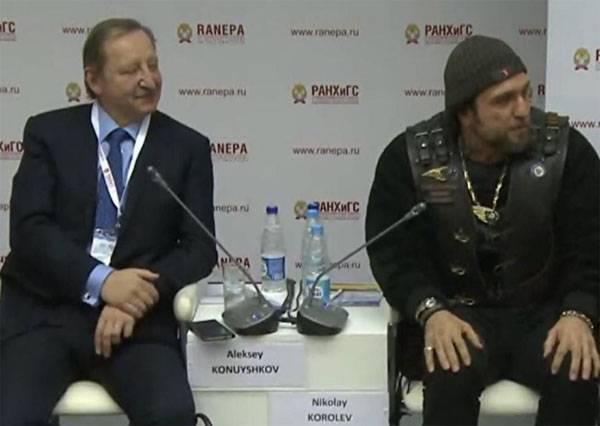"""""""Хирургическое"""" вмешательство в Гайдаровский форум"""