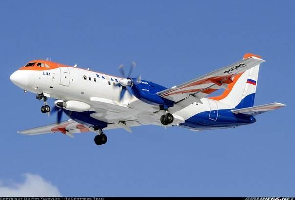 В ОАК поступили средства для организации производства Ил-114-300