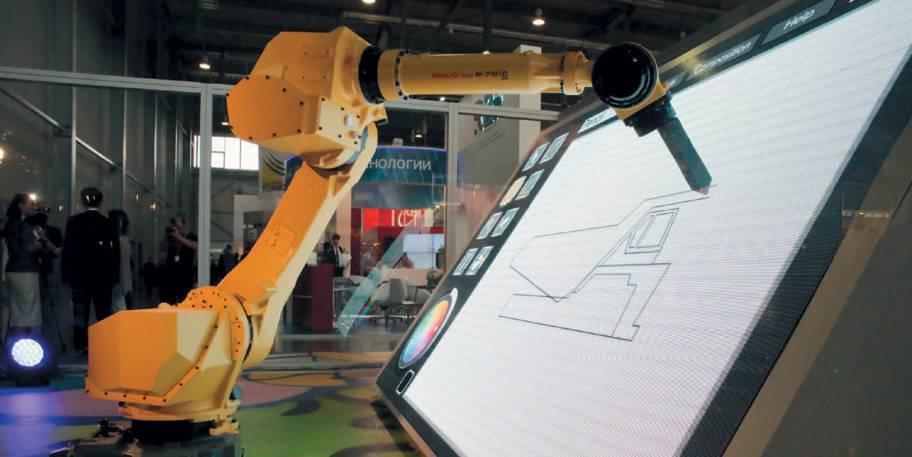 Доконца нынешнего 2017 в Российской Федерации создадут станкостроительный холдинг