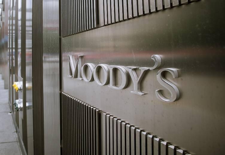Минюст США: Независимые рейтинговые агентства вешали лапшу...