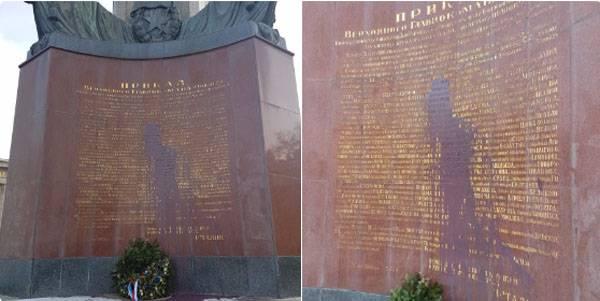 Акт вандализма в отношении памятника советским воинам в Вене