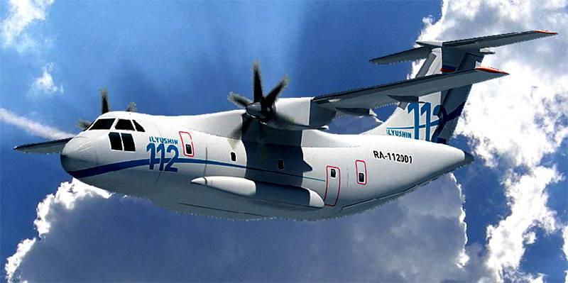 TsAGI의 항공기를 IL-112에 대한 경쟁 업체로 변형