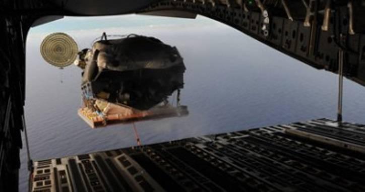 Минобороны получило для испытаний опытные образцы десантируемых платформ