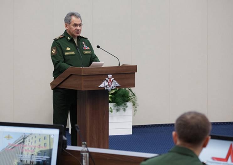 Шойгу отметил повышение профессионального уровня военного руководства