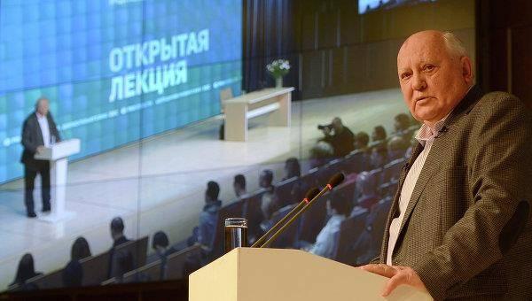 Михаил Горбачёв получил повестку из литовского суда