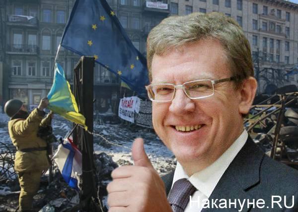 """""""Нам нужно экономическое развитие, а наши либералы предлагают сценарий Украины"""""""