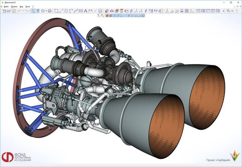 Проект «Гербарий»: единая среда для отечественных инженерных программ