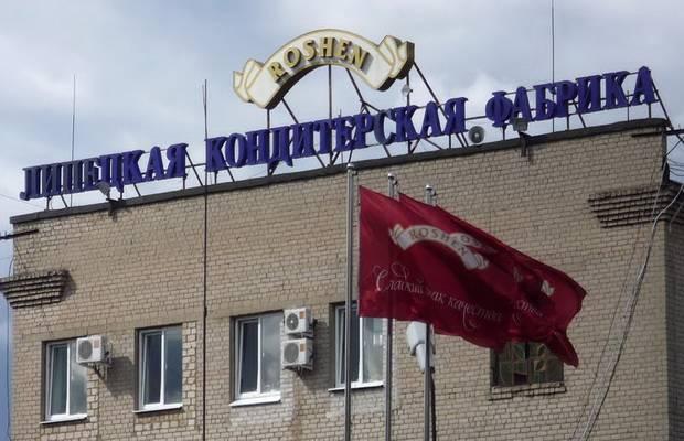 В апреле закроется липецкая фабрика Roshen