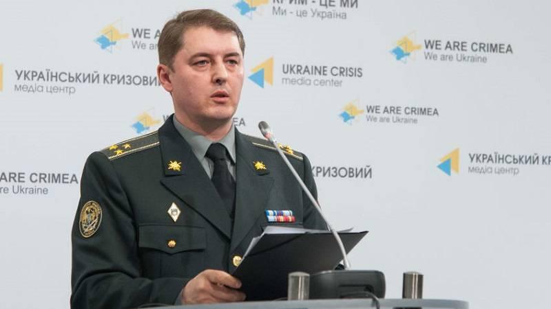 Украина обвиняет Россию в