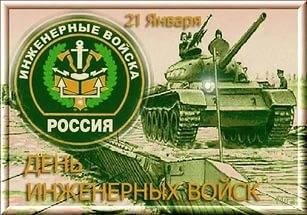 Все праздники России  bigpodarokru
