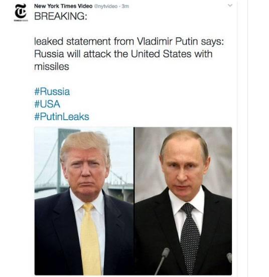 """О """"приказе Путина нанести ракетный удар по США"""""""