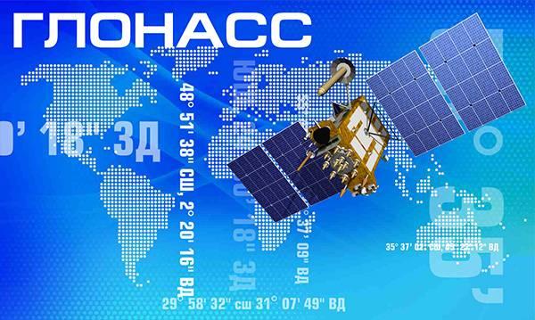 Станция сбора измерений ГЛОНАСС будет размещена в Никарагуа