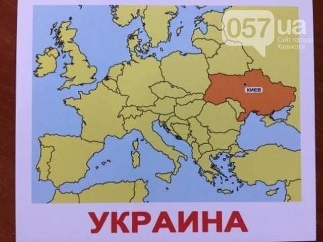 """Типография в Киеве """"признала"""" Крым российским"""