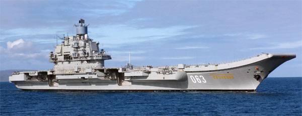 Траты британского флота на сопровождение авианосной группы ВМФ РФ
