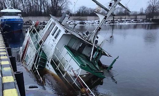 В Латвии затонул патрульный корабль
