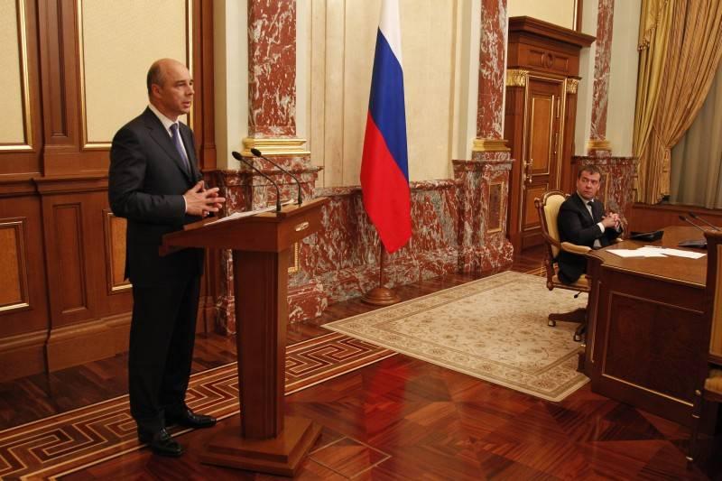 Проект «ЗЗ». Россия прирастёт умом, а не Сибирью