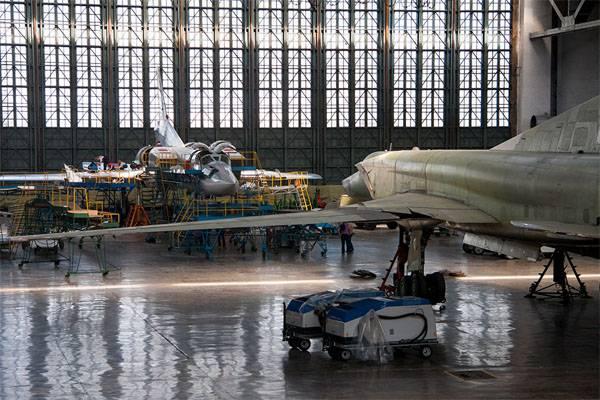Террористы планировали атаку Казанского авиационного завода