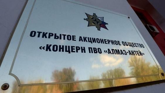 """Суд ЕС решил, что """"Алмаз-Антей"""" угрожал независимости Украины..."""