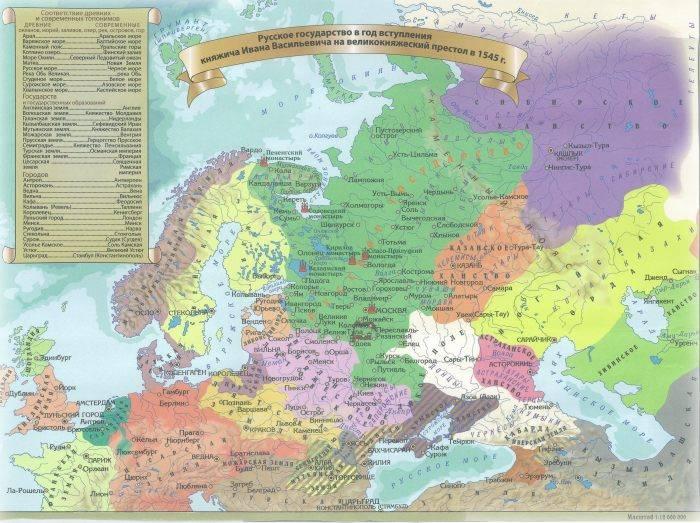 470 лет назад на царство венчался Иоанн IV