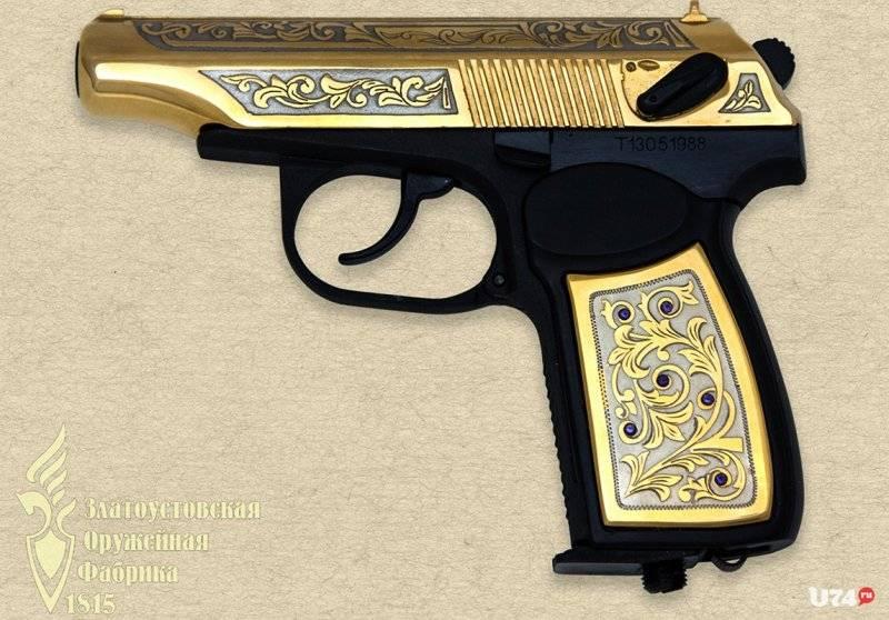 Златоустовская фабрика изготовит для Минобороны партию стрелкового оружия