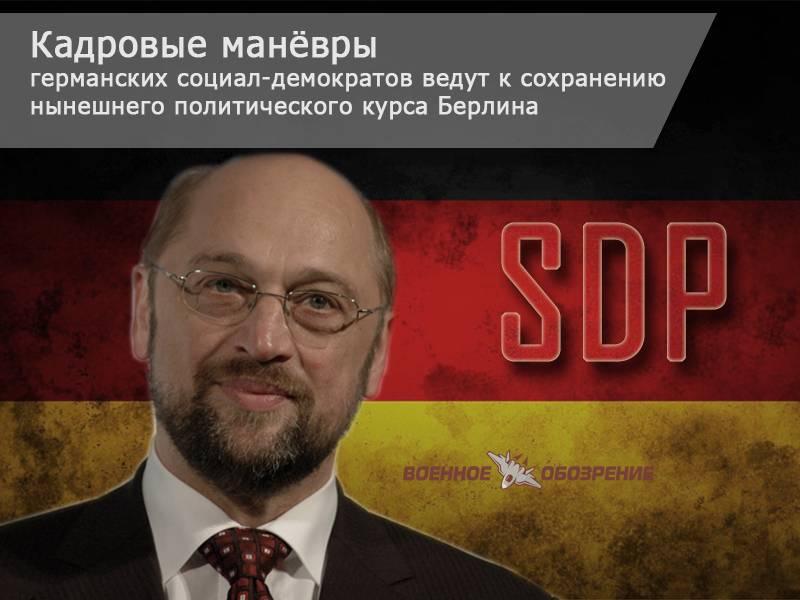 Кадровые манёвры германских социал-демократов ведут к сохранению нынешнего политического курса Берлина