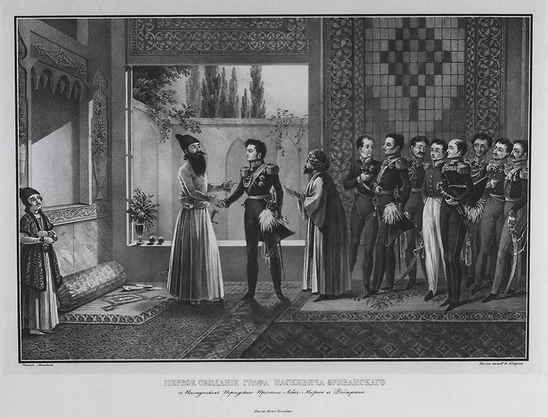 «Шах» русскому царю, или «Злополучное происшествие» в Тегеране