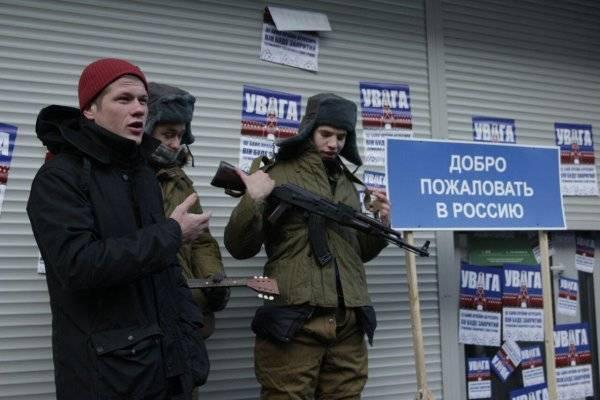 """Радикалы на Украине призвали арестовать """"изменницу Гонтареву"""""""