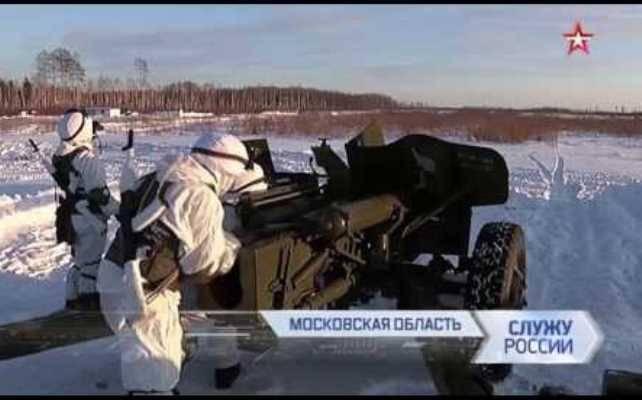 Артиллеристы ЗВО продемонстрировали снайперскую стрельбу из пушки «Рапира» (видео)