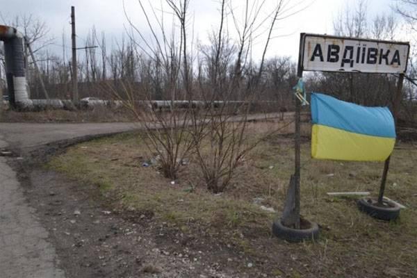 ГСЧС Украины сообщает о подготовке к эвакуации населения Авдеевки