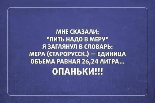 [Изображение: 1483259960_38.jpg]