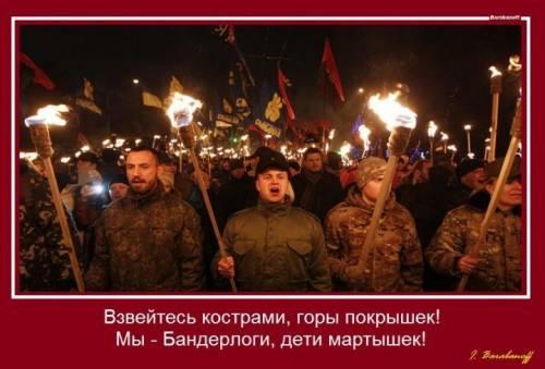 Украина_2017 1483339584_image-336