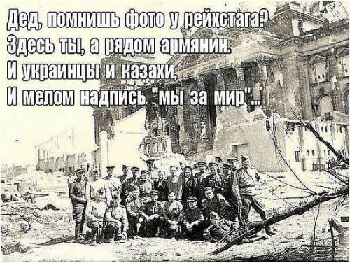 Донбасс_2017 1483443570_image-235
