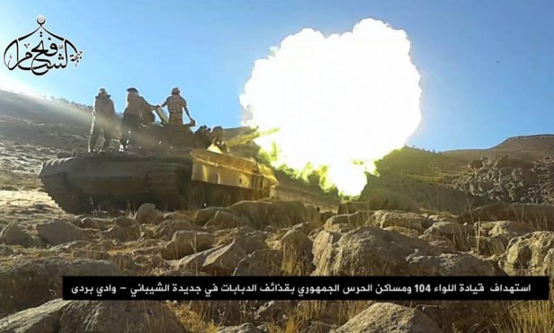 Сирийская оппозиция потребовала созыва Совета безопасности ООН