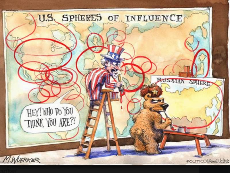 Россия-США. Квартирный вопрос
