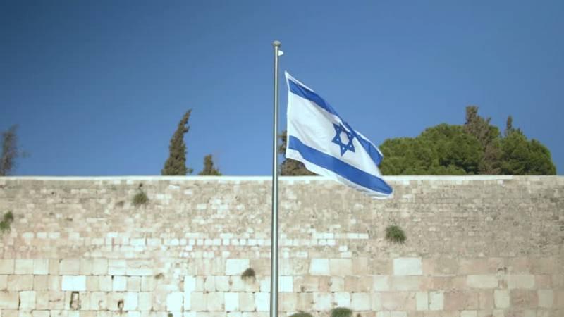 Тель-Авив уменьшил ежегодный взнос в ООН из-за резолюции о поселениях