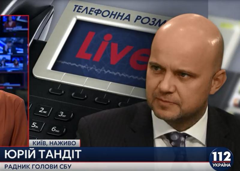 СБУ попросит Савченко отказаться от публикации списка пленных военнослужащих