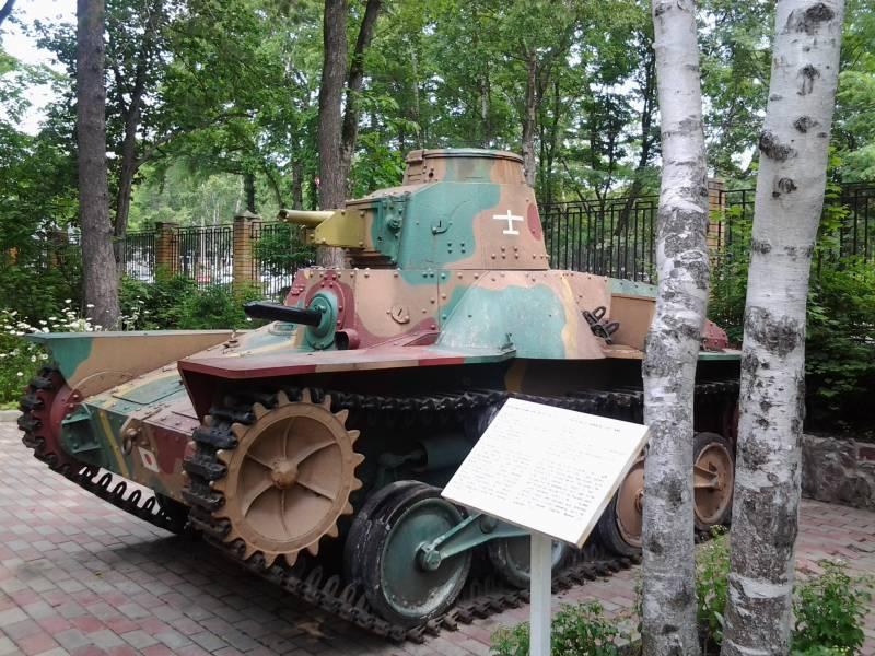 Тип 95 «Ха-Го»: японский предвоенный лёгкий танк нового поколения