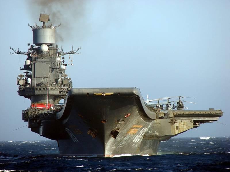 Французские ВМС больше не станут «опекать» авианесущий крейсер «Адмирал Кузнецов»
