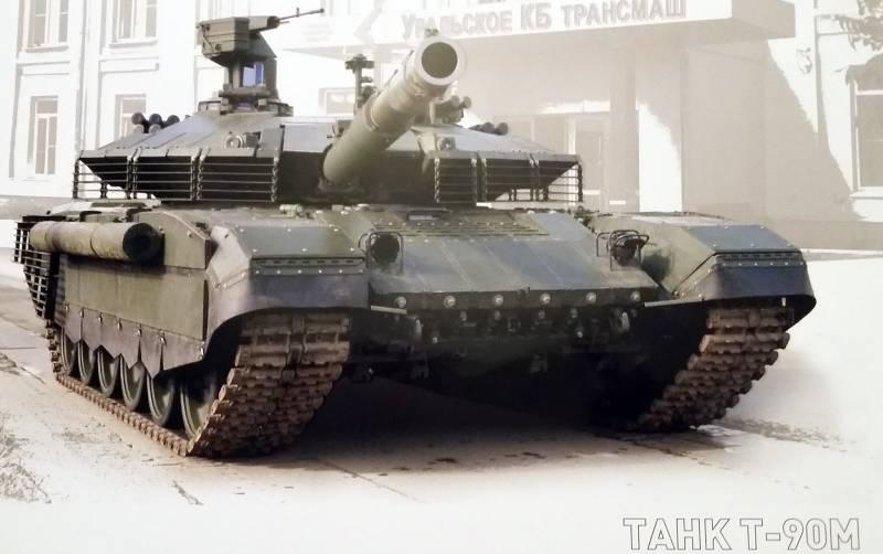 Т-90 идут на конвейер